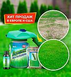 Жидкий газон с жидкостью Hydro Mousse распылитель, фото 2
