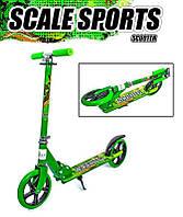 Городской самокат  для подростков и взрослых двухколесный Scale Sports складной до 100 кг Зеленый
