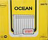 Радиатор алюминиевый Okean 500/70