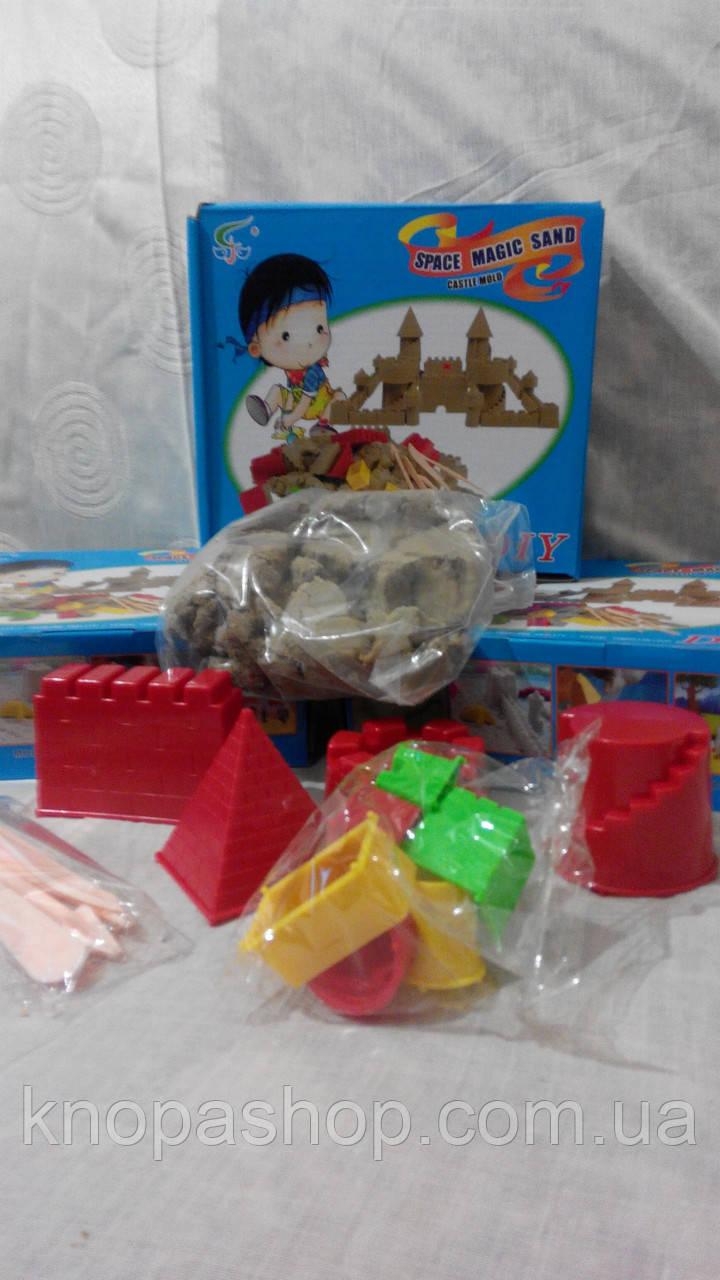 """Детский строительный конструктор """"space magic sand"""". В наборе  2 вида форм."""