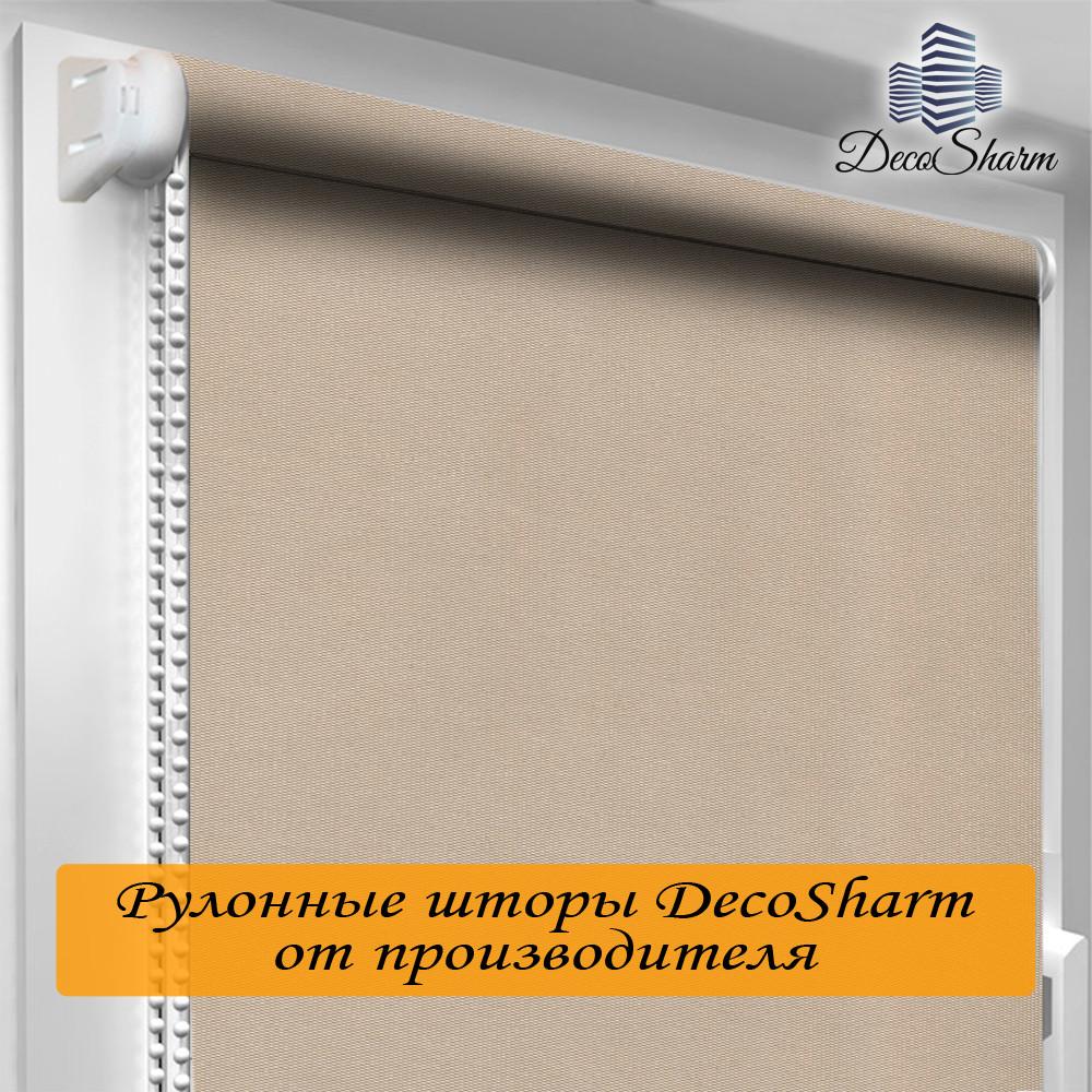 Рулонная штора DecoSharm Блекаут ВО 053 Thermo