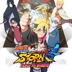 NARUTO SHIPPUDEN: Ultimate Ninja STORM 4 Road to Boruto Ps4 (Цифровой аккаунт для PlayStation 4)