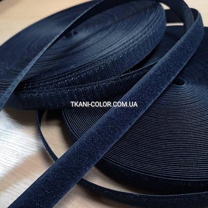 Лента липучка велкро темно-синяя, 2см, (папа+ мама), фото 2