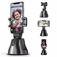 Умный держатель для смартфона с датчиком движения Smart Apai Genie 360°