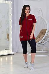 Повседневный женский трикотажный костюмчик с удлиненной курткой, спортивного стиля размеры 48-56
