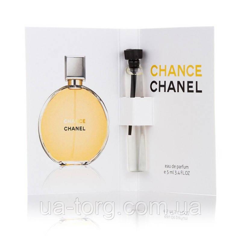 Масляный мини-парфюм с феромонами Chanel женский, 5 мл