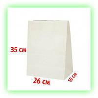Бумажный белый крафт-пакет без ручек 260х150х350, Фасовочный. Для доставки на вынос (50шт в уп.)