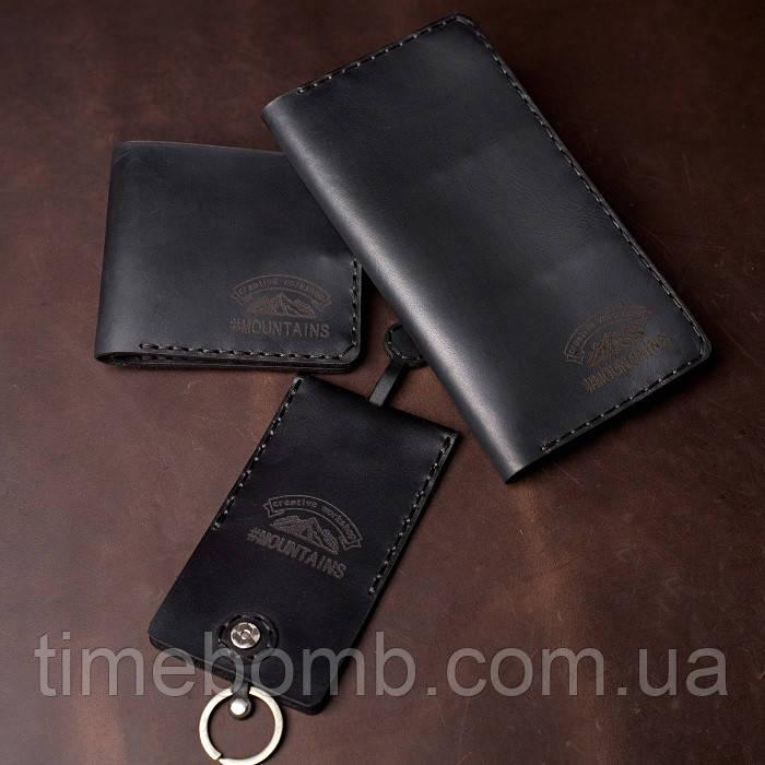 Мужской кошелек + Мужское портмоне + Ключница (Комплект Minimal Pro)