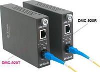 Медиаконвертер D-Link DMC-920T 1x100BaseTX- 100BaseFX, WDM (ТХ 1550нм, RX 1310нм) SM 20km, SC, DMC-920T