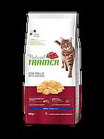 Сухой корм Trainer Natural Super Premium Adult with Fresh Chicken для взрослых кошек от 1 года 10 кг.