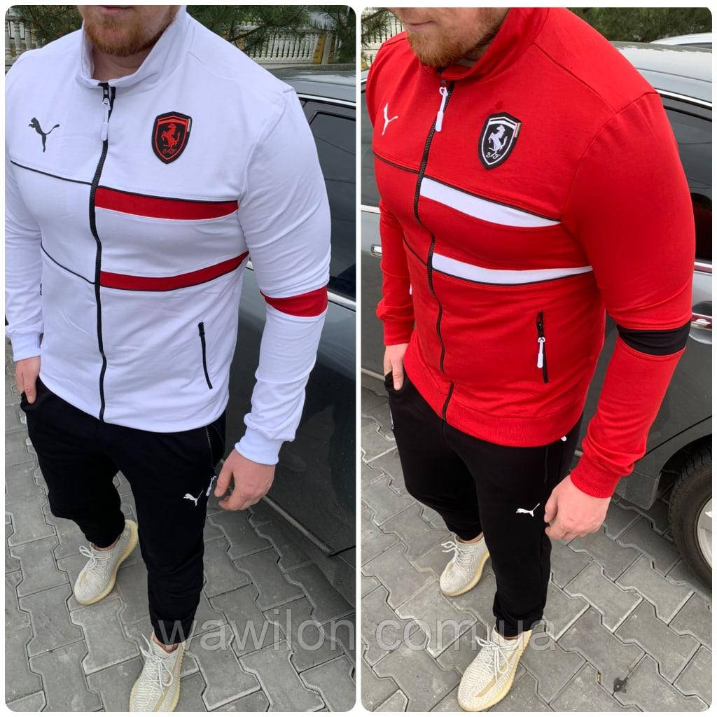Мужской спортивный костюм Puma Ferrari красный, белый