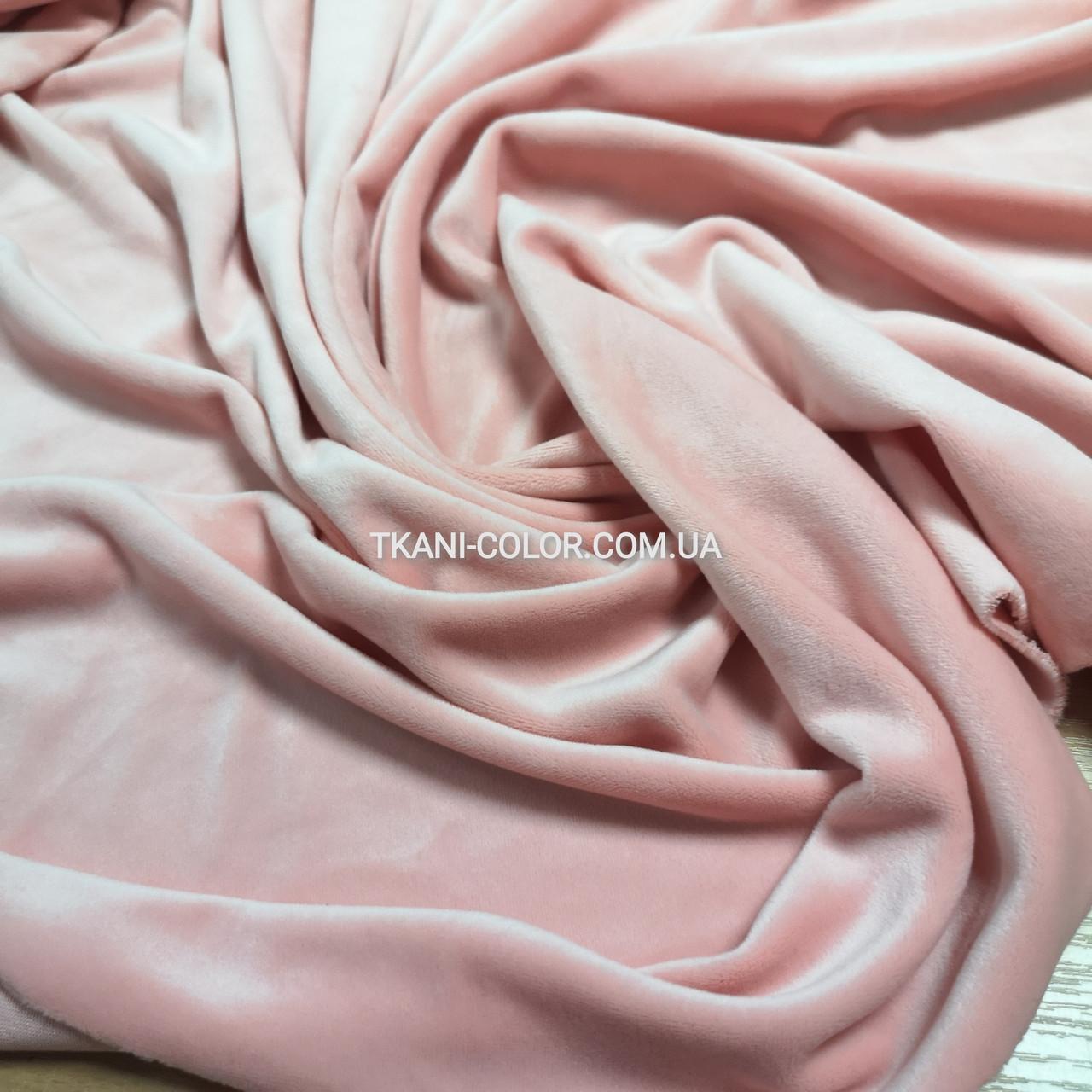 Ткань плюш велюр персиковый