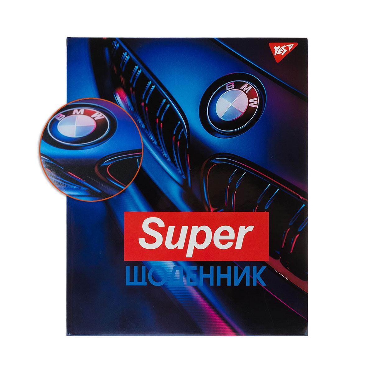 """Дневник школьный YES интегральный """"Super"""""""