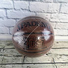 Баскетбольный мяч №7 550 гр. материал PU С40289