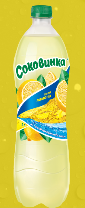 Напій Соковинка Лимонад 1,5л