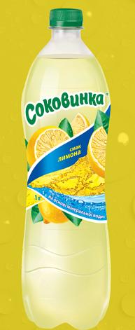 Напій Соковинка Лимонад 1,5л , фото 2