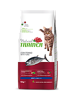 Сухой корм Trainer Natural Super Premium Adult with Tuna для взрослых кошек от 1 года 10 кг.