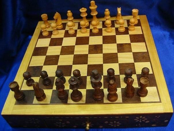Шахматы розовое дерево  — купить шахматы