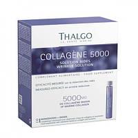 Интенсивный курс Thalgo Collagene 5000