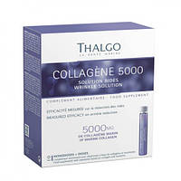 Интенсивный курс Thalgo Collagene 5000