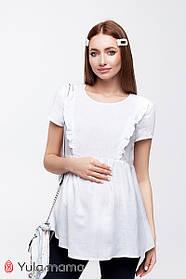 Модная блузка для беременных и кормящих из вискозы, размеры от 44 до 50