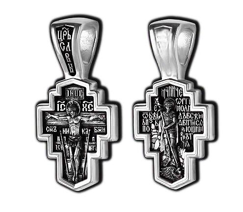 Крест серебряный Распятие Христово Великомученик Георгий Победоносец 8863