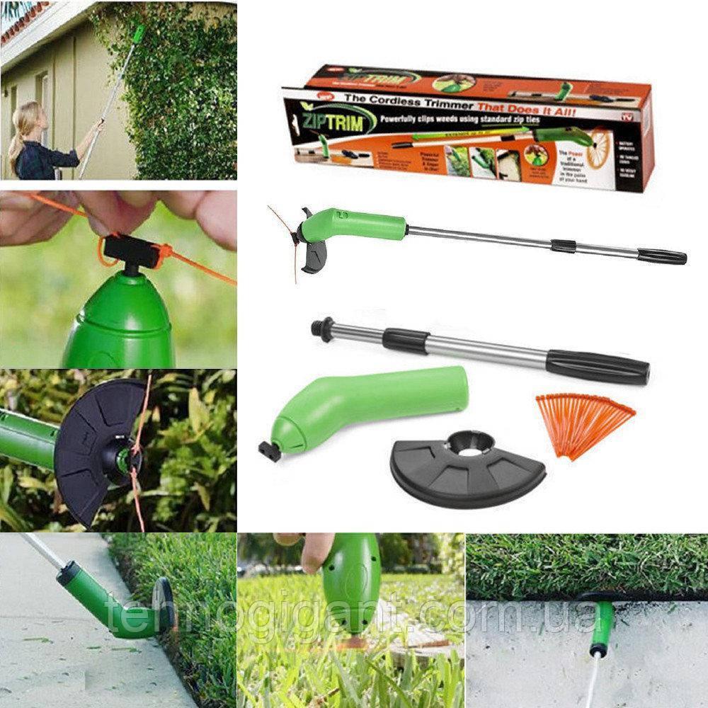 Ручная беспроводная газонокосилка Green Garden Zip Trim Триммер для травы