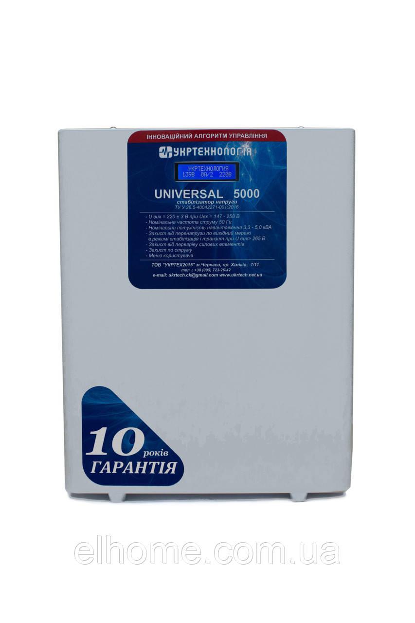Стабілізатор напруги Укртехнологія НСН-5000 Universal LV
