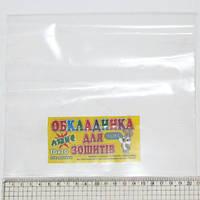 Обложка для тетр. прозр. 100мкм (цена за пачку 100шт)