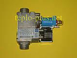 Газовый клапан D003200006 (3003200618) Demrad Aden, Solaris, Tayros, Kalisto, Atron, Nepto, Nitron, Adonis, фото 4