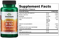 Swanson, Комплекс витаминов группы В (Б, B), Витамины группы B, Комплекс B-50, Complex B-50, 100 капсул