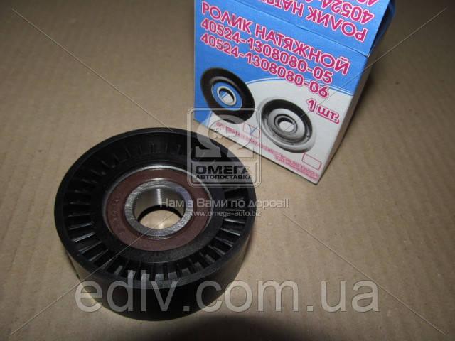 Ролик натяжной ЗМЗ 405  Евро-3 плассмаса (пр-во Россия) 40524-1308080-06