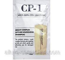 Безсульфатный питательный кондиционер для волос Esthetic House CP-1 complex intense nourishing conditioner 8мл