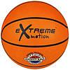 Баскетбольный Мяч Extreme Motion