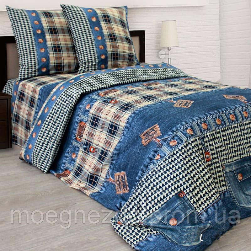 Полуторное постельное белье бязь гост ТМ Блакит  хлопок 120 г/м. кв.