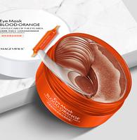 Гидрогелевые патчи с экстрактом красного апельсина Eye Mask Blood Oranga, Images, 60 шт