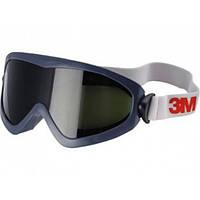 Защитные очки для сварки, герметичные, противоскользящие.3М 2895S.