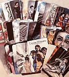 """""""Страхи женщины"""" (Оксана Гимбель) - Метафорические ассоциативные карты, фото 2"""