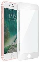 Защитное стекло 9D для Iphone 7 Белое  Premium качество