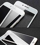 Защитное стекло 9D для Iphone 8 Белое  Premium качество, фото 3