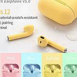 Беспроводные наушники  In Pods 12 Macaron Жёлтые  в стиле Apple AirPods сенсорные с кейсом, фото 6