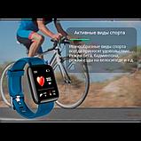 Фитнес браслет  Smart Band ID 116 Синий Фитнес трекер Часы, фото 5