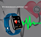 Фитнес браслет  Smart Band ID 116 Синий Фитнес трекер Часы, фото 6