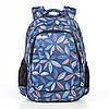 Рюкзак школьный для девочки синий 540, фото 4