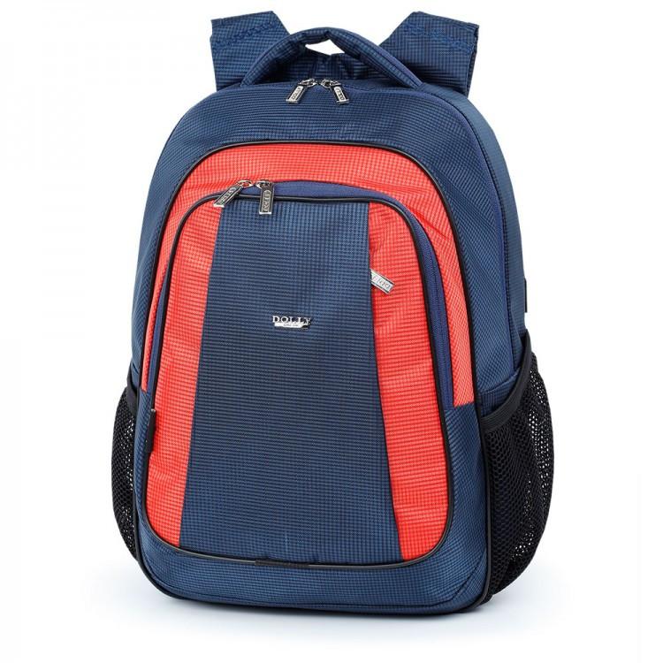 Школьный рюкзак с плотной спинкой синий 518