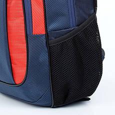 Школьный рюкзак с плотной спинкой синий 518, фото 3