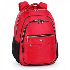 Шкільний рюкзак з щільною спинкою Україна 522