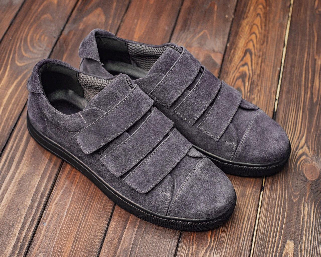 Мужские замшевые слипоны-кеды серого цвета на липучке