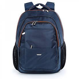 Шкільний рюкзак з щільною спинкою Україна 525