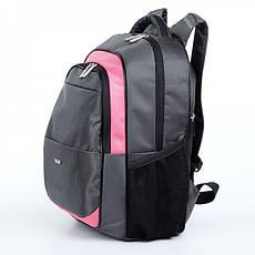 Школьный рюкзак с плотной спинкой Украина 527, фото 2